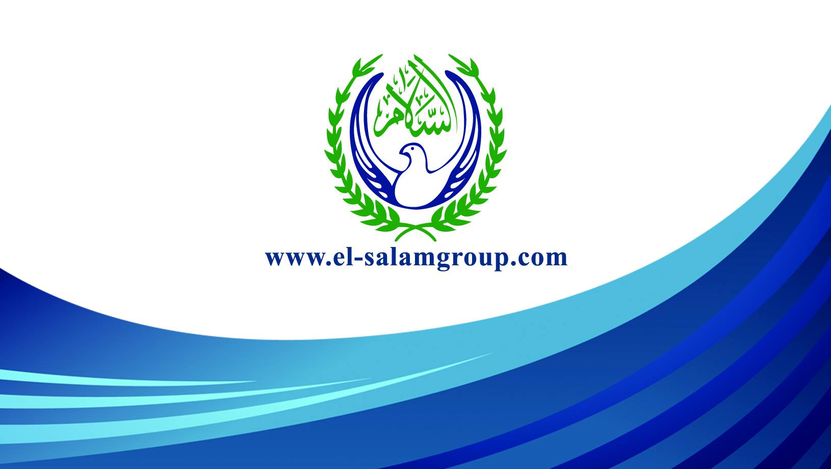 El Salam Company for Trade, Transport and Supply
