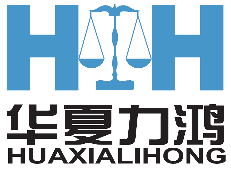 Beijing Huaxia Lihong Commodity Inspection Co., Ltd