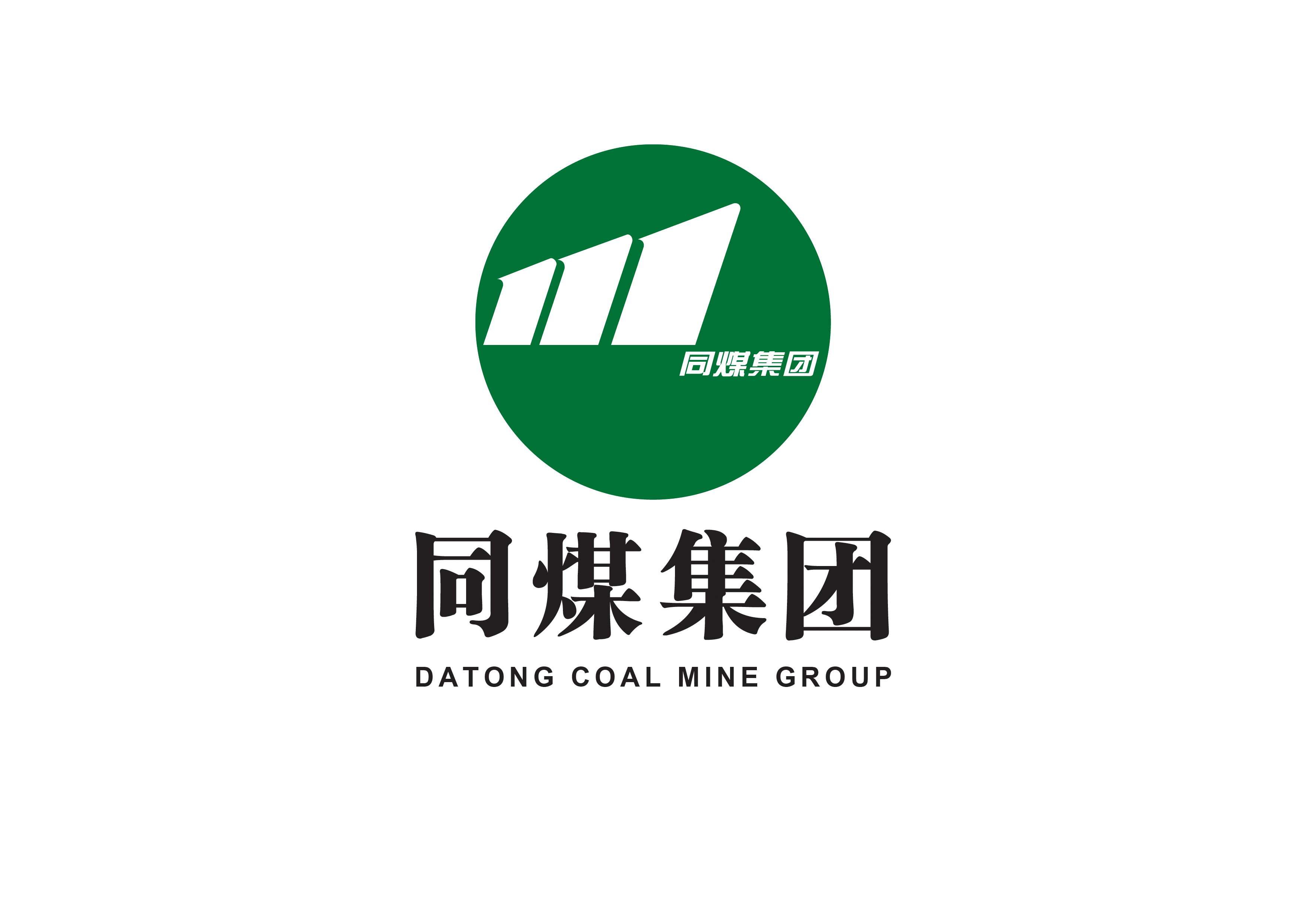 Datong Coal Mine Group
